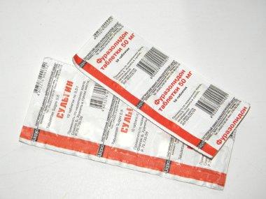 таблетки фуразолидон и сульгин в упаковках