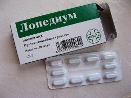 препарат лопедиум коробочка и блистер
